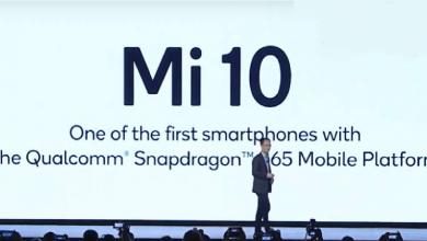 Xiaomi Mi 10 - Destacada