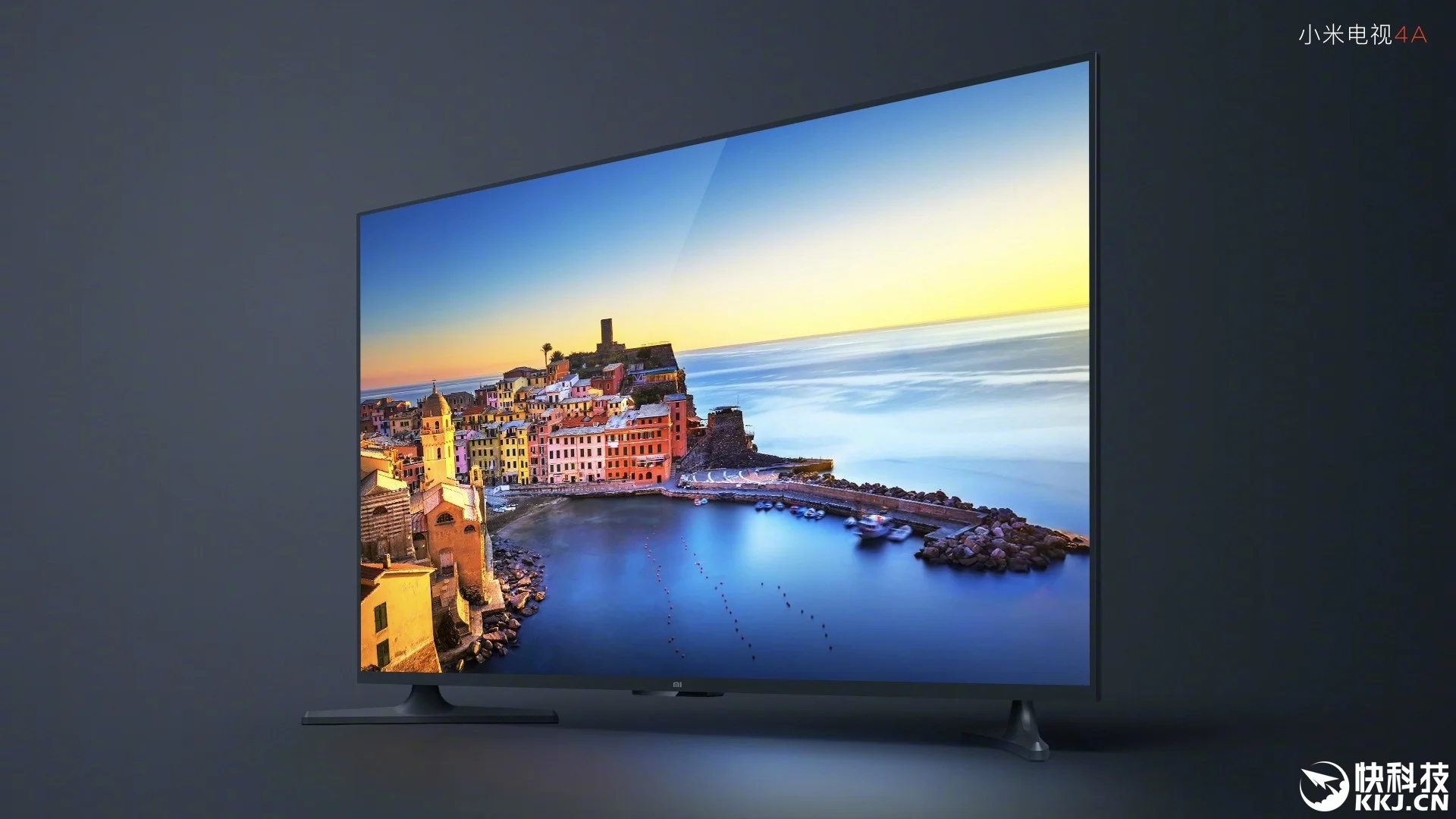 Xiaomi Smart TV - Destacada