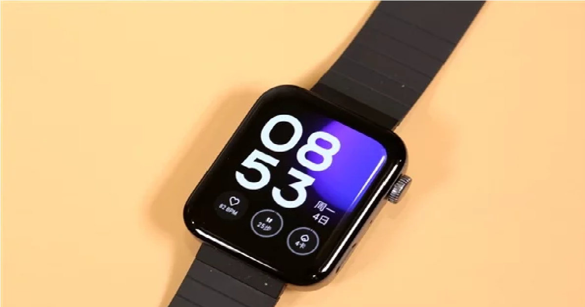 Xiaomi Watch - Destacada
