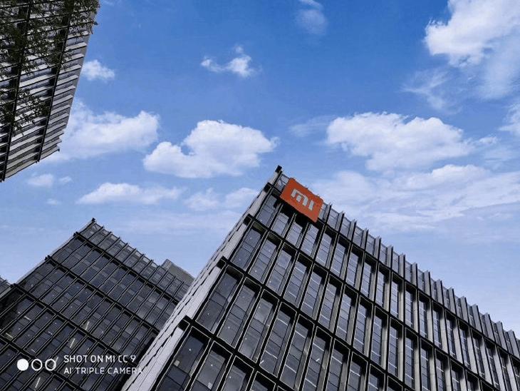 Xiaomi - empresa global