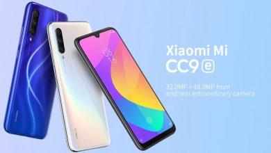 Xiaomi Mi CC9e, combinación explosiva de Calidad y Buen Precio en Oferta Especial