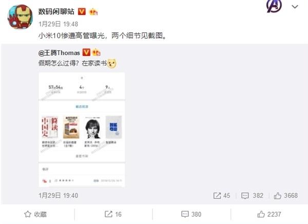 Más filtraciones acerca del diseño del Xiaomi Mi 10